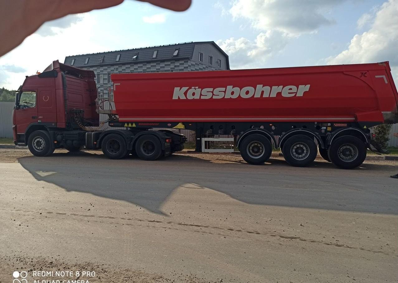 Перевозка инертных/сыпучих грузов/тонар/самосвал - Петрозаводск, цены, предложения специалистов
